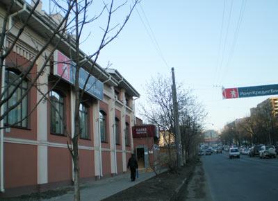 роял кредит банк владивосток банкоматы кредит банк русский стандарт онлайн заявка